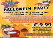 Halloween Party at Brean Play
